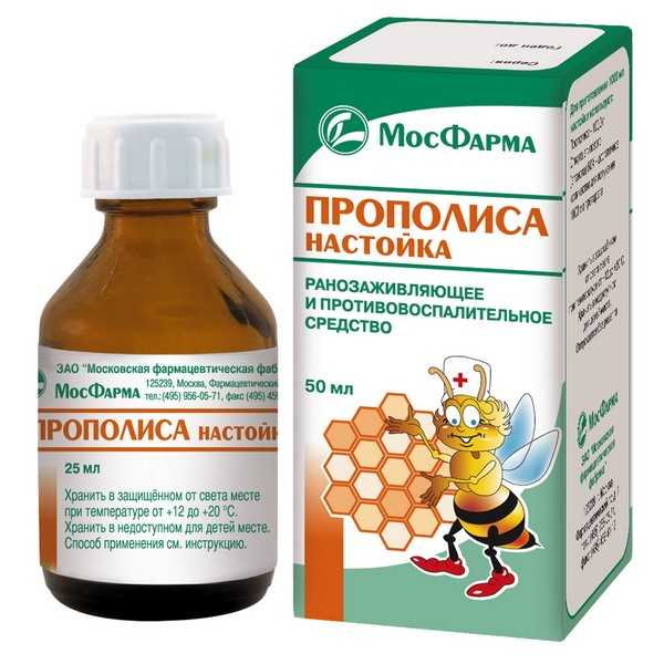 Аптечный препарат