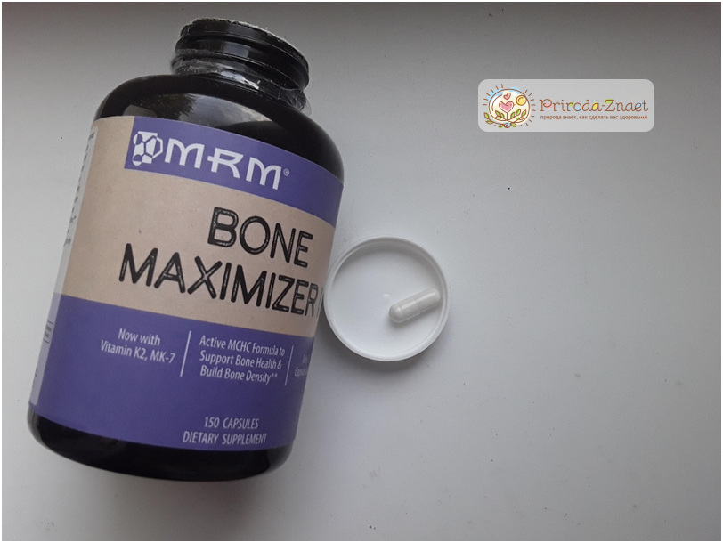 MRM Bonemaximizer