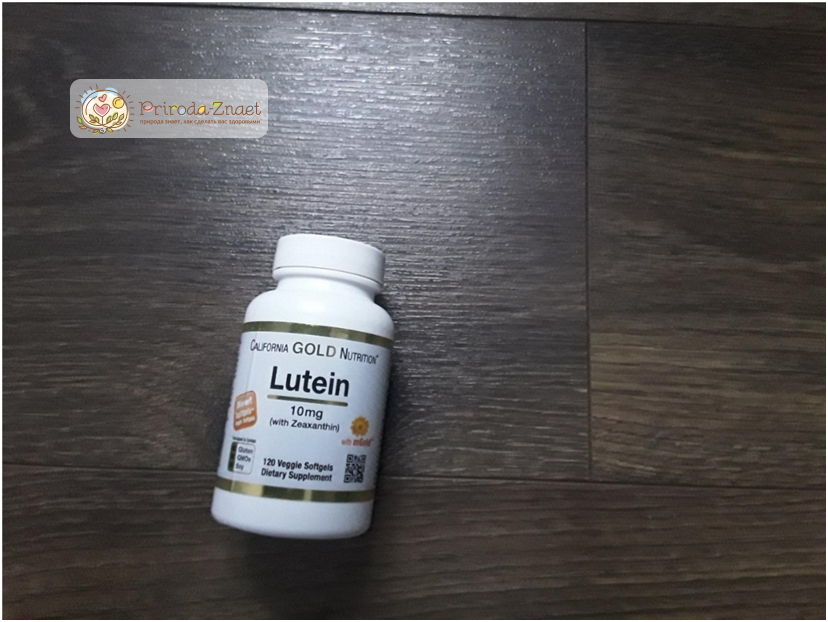lutein_California_Gold_Nutrition